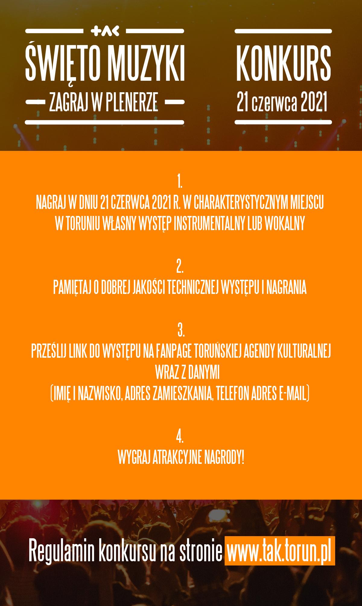plakat Święta Muzyki - zasady konkursu | 21.06.2021